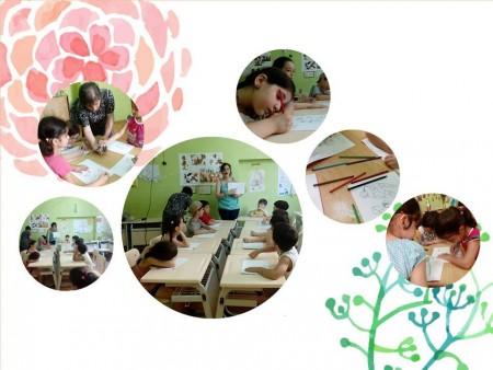 ტიციან ტაბიძის სახელობის ქალაქ თბილისის №43 საჯარო სკოლა
