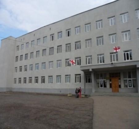 ქალაქ თბილისის №94 საჯარო სკოლა
