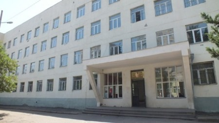 ქალაქ თბილისის №70 საჯარო სკოლა