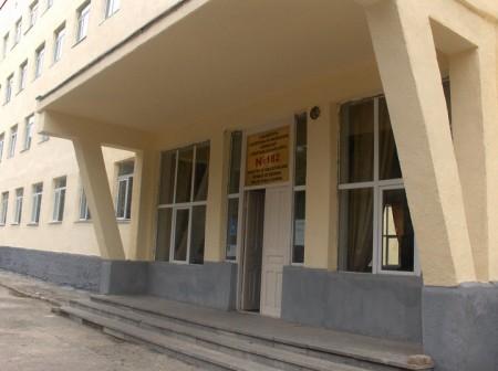 გოგიტა კიკნაძის სახელობის ქალაქ თბილისის №182 საჯარო სკოლა