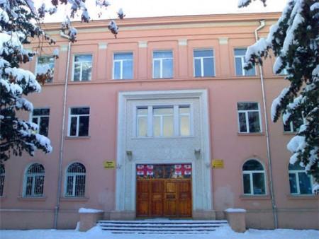 ქალაქ თბილისის №83 საჯარო სკოლა