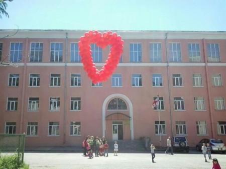 შოთა რუსთაველის სახელობის ქალაქ თბილისის №112 საჯარო სკოლა