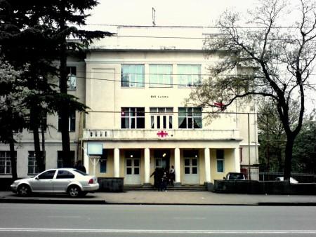 ქალაქ თბილისის №11 საჯარო სკოლა