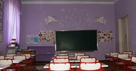 ქალაქ თბილისის №5 საჯარო სკოლა