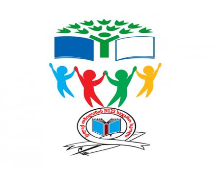 ქალაქ თბილისის №122 საჯარო სკოლა