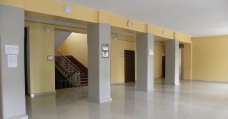 ქალაქ თბილისის №12 საჯარო სკოლა