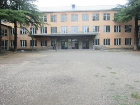 ქალაქ თბილისის №214 საჯარო სკოლა