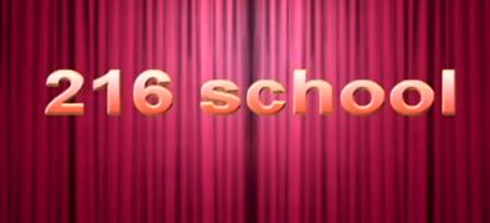 ქალაქ თბილისის №216 საჯარო სკოლა