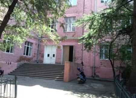 ქალაქ თბილისის №86 საჯარო სკოლა