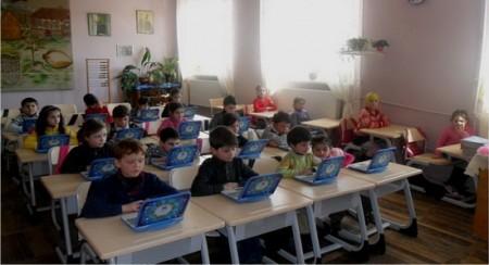 ქალაქ თბილისის №99 საჯარო სკოლა