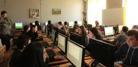 ქალაქ თბილისის №137 საჯარო სკოლა