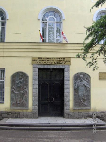 ქალაქ თბილისის №166 საჯარო სკოლა