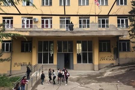 ქალაქ თბილისის №162 საჯარო სკოლა