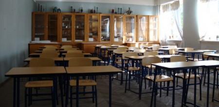 ქალაქ თბილისის №36 საჯარო სკოლა