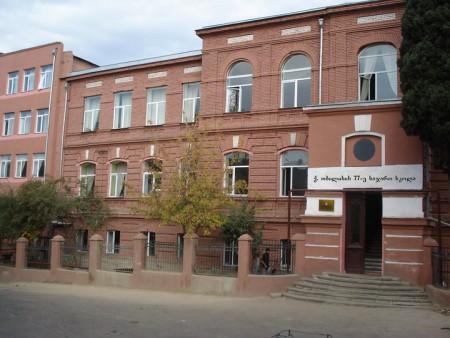 გრიგოლ კობახიძის სახელობის ქალაქ თბილისის №77 საჯარო სკოლა