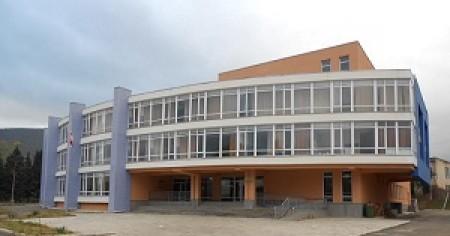 ქალაქ თბილისის №210 საჯარო სკოლა