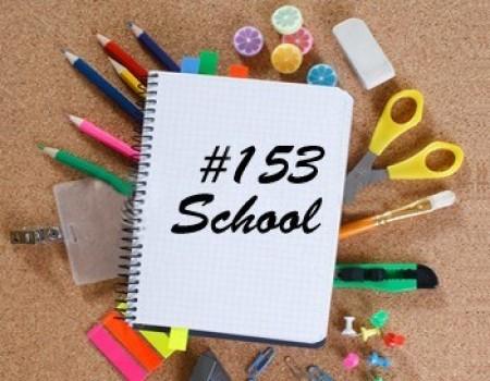 ქალაქ თბილისის №153 საჯარო სკოლა