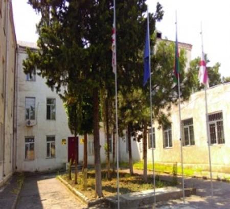 ქალაქ თბილისის №218 საჯარო სკოლა
