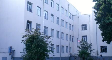 ქალაქ თბილისის №30 საჯარო სკოლა