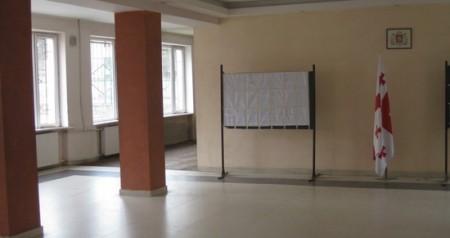 ქალაქ თბილისის №126 საჯარო სკოლა
