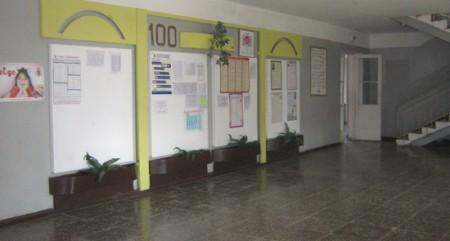 ქალაქ თბილისის №217 საჯარო სკოლა