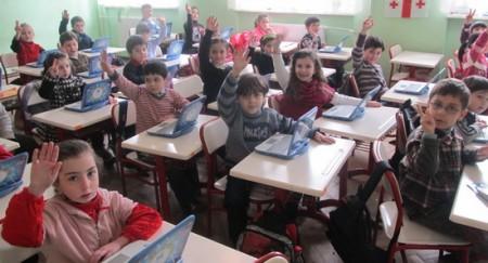 ქალაქ თბილისის №71 საჯარო სკოლა