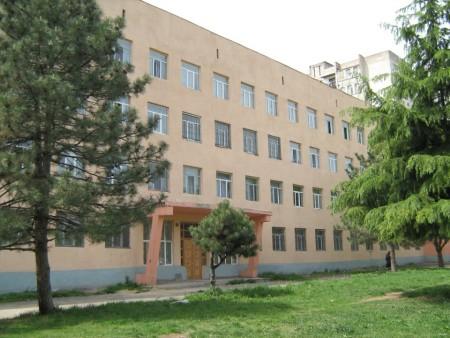 ქალაქ თბილისის №176 საჯარო სკოლა