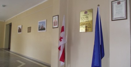 ქალაქ თბილისის №123 საჯარო სკოლა