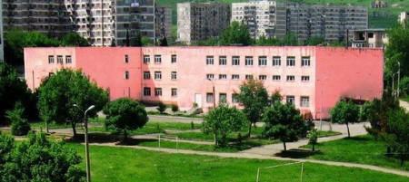 ქალაქ თბილისის №192 საჯარო სკოლა