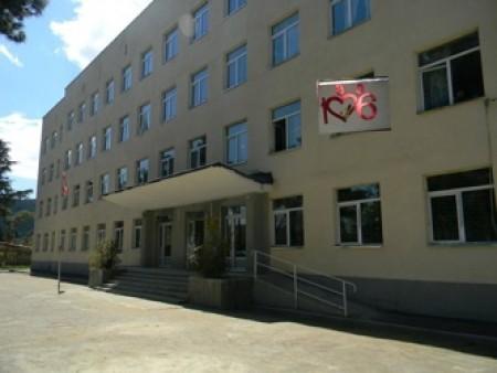 ქალაქ თბილისის №106 საჯარო სკოლა