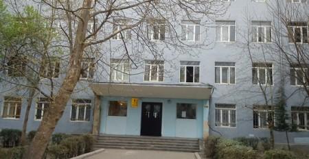 ქალაქ თბილისის №108 საჯარო სკოლა
